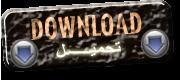 حصريا فيلم العيد الرجل الغامض بسلامته للفنان بجودة عالية جدا HC Quality  675356